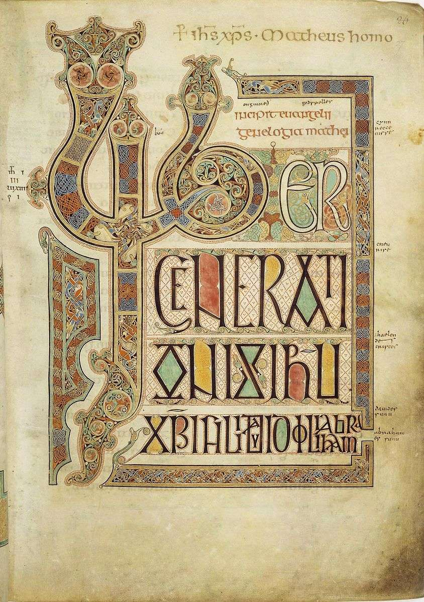 Folio 27r from the Lindisfarne Gospels, incipit to the Gospel of Matthew